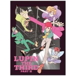 ルパン三世 PART III Blu-ray BOX 【ブルーレイ ソフト】   [ブルーレイ]