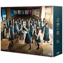 残酷な観客達 初回限定スペシャル版 Blu-ray BOX BD