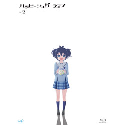 〔中古〕 ハッピーシュガーライフ Vol.2 BD