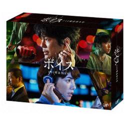 ボイス 110緊急指令室 Blu-ray BOX  BD