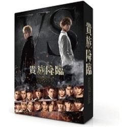 映画「貴族降臨-PRINCE OF LEGEND-」 Blu-ray豪華版