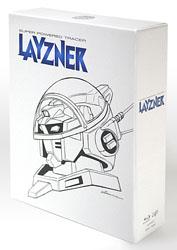 蒼き流星SPTレイズナー Blu-ray BOX