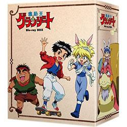 魔動王グランゾート Blu-ray BOX 【ブルーレイ ソフト】   [ブルーレイ]