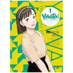 YAWARA! Blu-ray BOX 1 【ブルーレイ ソフト】   [ブルーレイ]