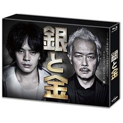 「銀と金」Blu-ray BOX BD