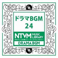 (BGM)/日本テレビ音楽 ミュージックライブラリー 〜ドラマ BGM 24 CD