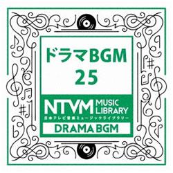 (BGM)/日本テレビ音楽 ミュージックライブラリー 〜ドラマ BGM 25 CD