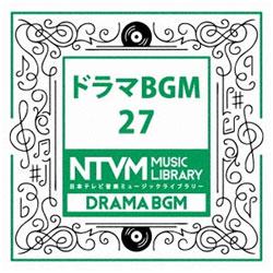 (BGM)/日本テレビ音楽 ミュージックライブラリー 〜ドラマ BGM 27 CD