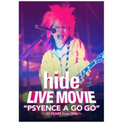 hide/LIVE MOVIE'PSYENCE A GO GO' 〜20YEARS from 1996〜 DVD