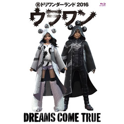 DREAMS COME TRUE / DREAMS COME TRUE 裏ドリワンダーランド 2016 BD