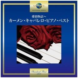カーメン・キャバレロ/愛情物語〜カーメン・キャバレロ・ピアノ・ベスト 【CD】   [CD]