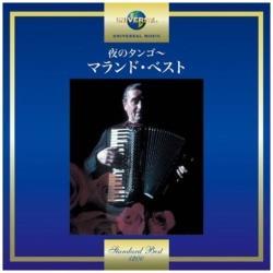 マランド楽団/夜のタンゴ〜マランド・ベスト 【CD】   [CD]