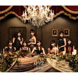 HKT48 / 1stアルバム「092」TypeA DVD付 CD