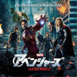 アベンジャーズ・アッセンブル -ミュージック・フロム・アンド・インスパイア・アルバム CD