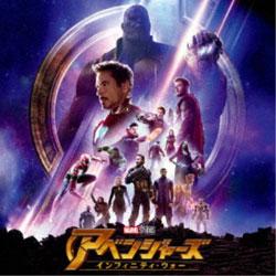 アベンジャーズ/インフィニティ・ウォー オリジナル・サウンドトラック CD