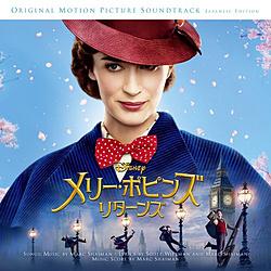 ディズニー / メリー・ポピンズ リターンズオリジナル・サントラ/日本語歌唱盤 CD