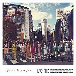 IZ*ONE / 好きと言わせたい(Type A) CD