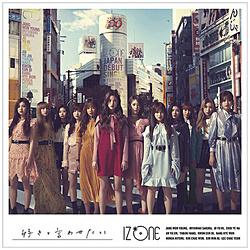 IZ*ONE / 好きと言わせたい(Type B) CD