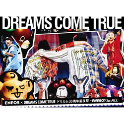 DREAMS COME TRUE/ ENEOS × DREAMS COME TRUEドリカム30周年前夜祭〜ENERGY for ALL〜 BD