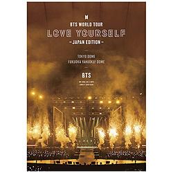BTS/ BTS WORLD TOUR 'LOVE YOURSELF' 〜JAPAN EDITION〜 通常盤 【ブルーレイ】