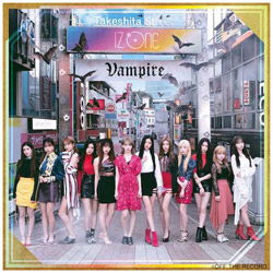 IZ*ONE/ Vampire 通常盤Type A
