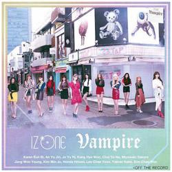 IZ*ONE/ Vampire 通常盤Type B