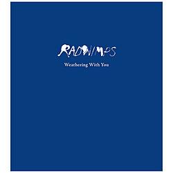 ユニバーサルミュージック RADWIMPS/ 天気の子 complete version 完全生産限定BOX CD