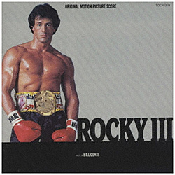 (オリジナル・サウンドトラック)/ ロッキー3 6ヶ月期間限定盤