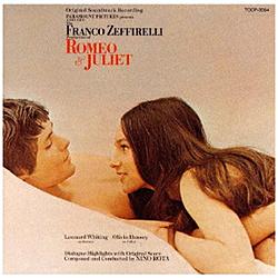 (オリジナル・サウンドトラック)/ ロミオとジュリエット 6ヶ月期間限定盤