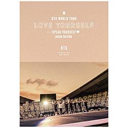 BTS/ BTS WORLD TOUR 'LOVE YOURSELF:SPEAK YOURSELF' - JAPAN EDITION 通常盤