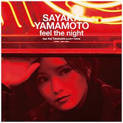 山本彩/ feel the night feat.Kai Takahashi(LUCKY TAPES) 完全生産限定盤