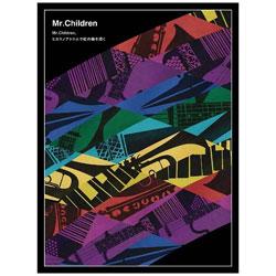 Mr.Children / Live & Documentary「Mr.Children、ヒカリノアトリエで虹の絵を描く」 DVD