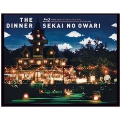 SEKAI NO OWARI/The Dinner BD