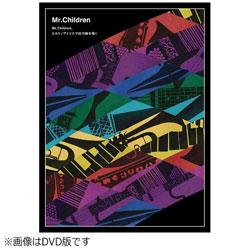 Mr.Children/Live & Documentary「Mr.Children、ヒカリノアトリエで虹の絵を描く」BD