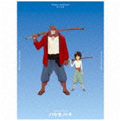 バケモノの子 オリジナル・サウンドトラック 限定生産盤 CD