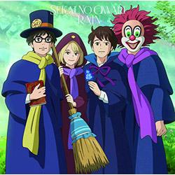 SEKAI NO OWARI / メアリと魔女の花 主題歌「RAIN」 DVD付初回限定生産盤A CD