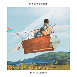 Mr.Children/ヒカリノアトリエ 【CD】