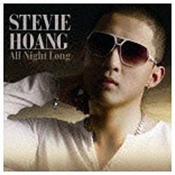 スティーヴィー・ホアン/ALL NIGHT LONG 【CD】   [スティーヴィー・ホアン /CD]