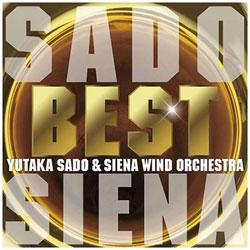 佐渡&シエナ / ブラスの祭典BEST CD