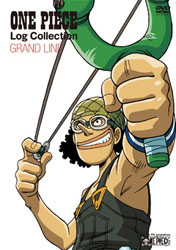 """ONE PIECE Log Collection """"GRAND LINE"""" DVD"""