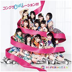 SUPER☆GiRLS/ コングラCHUレーション! TYPE-D CD