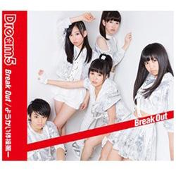 Dream5/Break Out/ようかい体操第一(DVD付) 【CD】 [Dream5 /CD]
