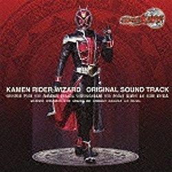 中川幸太郎(音楽) / KAMEN RIDER WIZARD ORIGINAL SOUND TRACK CD
