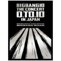BIGBANG10 THE CONCERT : 0.TO.10 IN JAPAN + BIGBANG10 THE MOVIE BIGBANG MADE -DELUXE EDITION- DVD