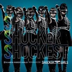 SHOCKER GIRLS/KAMEN RIDER GIRLS/SSS 〜Shock Shocker Shockest〜/Roller Coaster Days 【音楽CD】 [SHOCKER GIRLS/KAMEN RIDER GIRLS /CD]