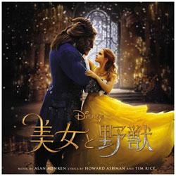 (オリジナル・サウンドトラック)/美女と野獣 オリジナル・サウンドトラック[日本語版] 通常盤 CD