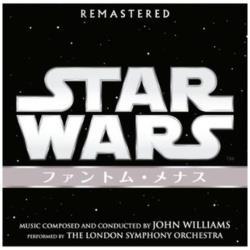 (オリジナル・サウンドトラック)/ スター・ウォーズ エピソード I/ファントム・メナス オリジナル・サウンドトラック   [CD]