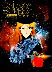 松本零士画業60周年記念 銀河鉄道999 TVシリーズ Blu−ray BOX−6