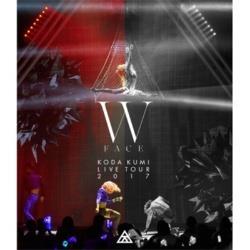 倖田來未/KODA KUMI LIVE TOUR 2017 - W FACE - 通常盤 [ブルーレイ]