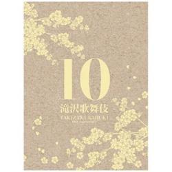 滝沢秀明/滝沢歌舞伎10th Anniversary シンガポール盤 【DVD】   [DVD]